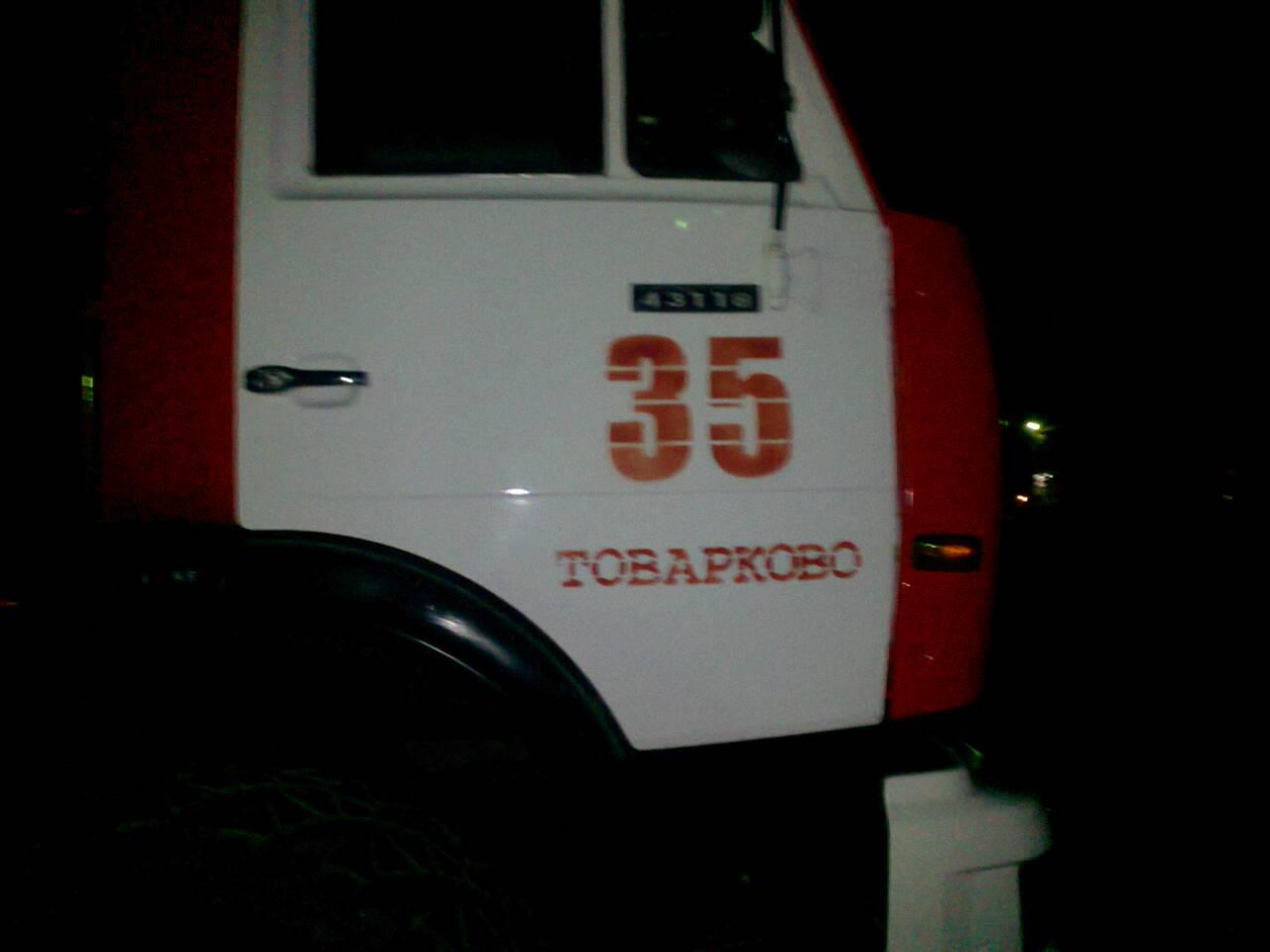 Пожар в Дзержинском районе, п. Товарково, ул. Чкалова