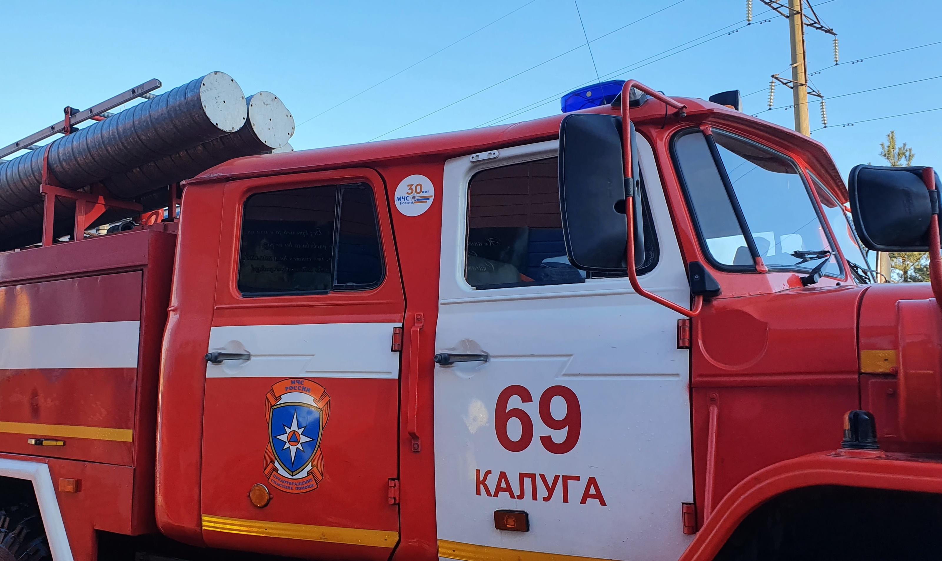 Пожар в Перемышльском районе, д. Фитинино