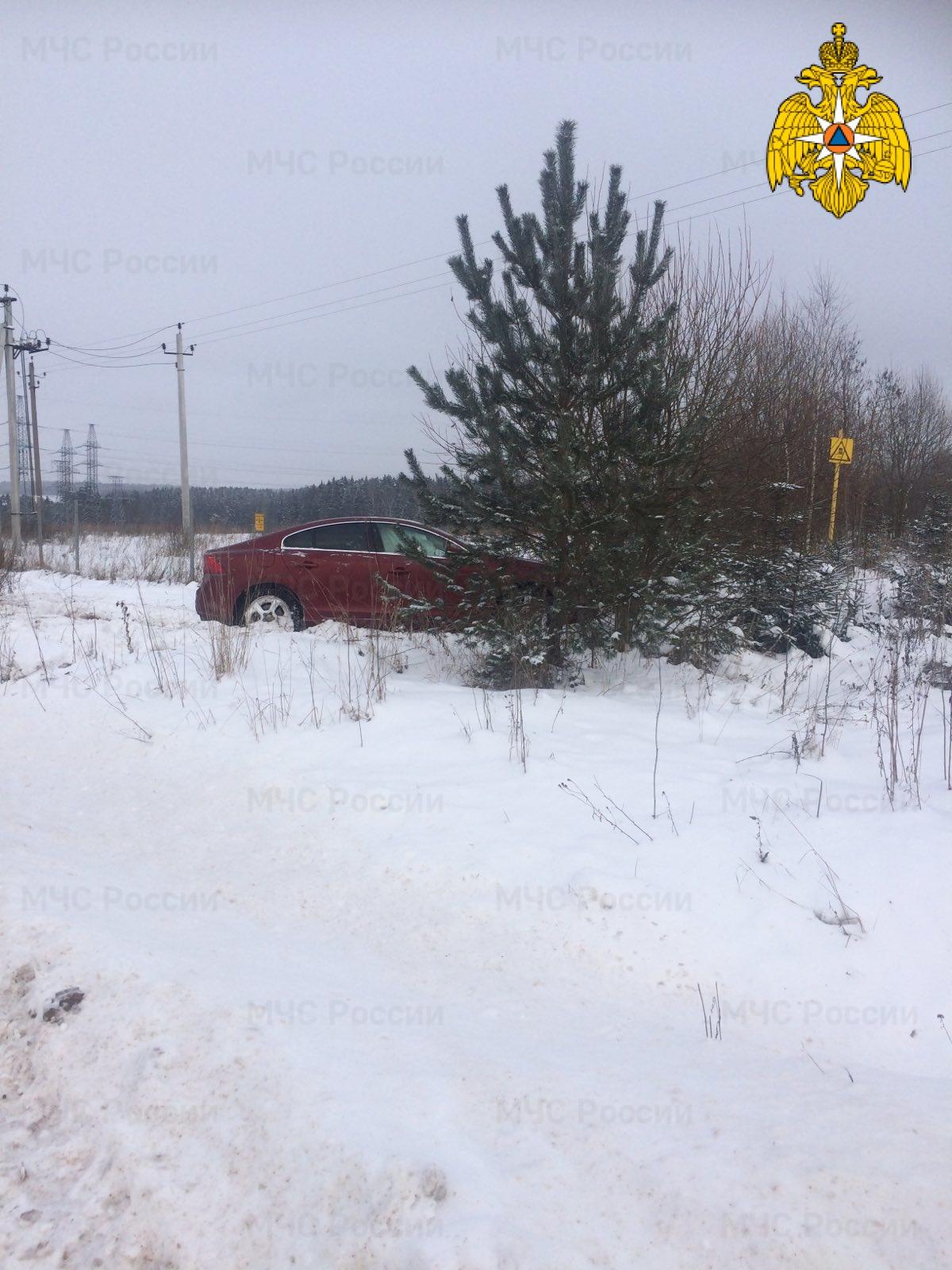 ДТП в Малоярославецком районе, 125 км автодороги М-3 «Украина»