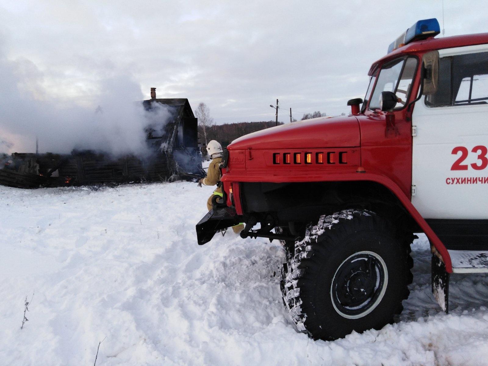 Пожар в Сухиничском районе, д. Верхний Волок
