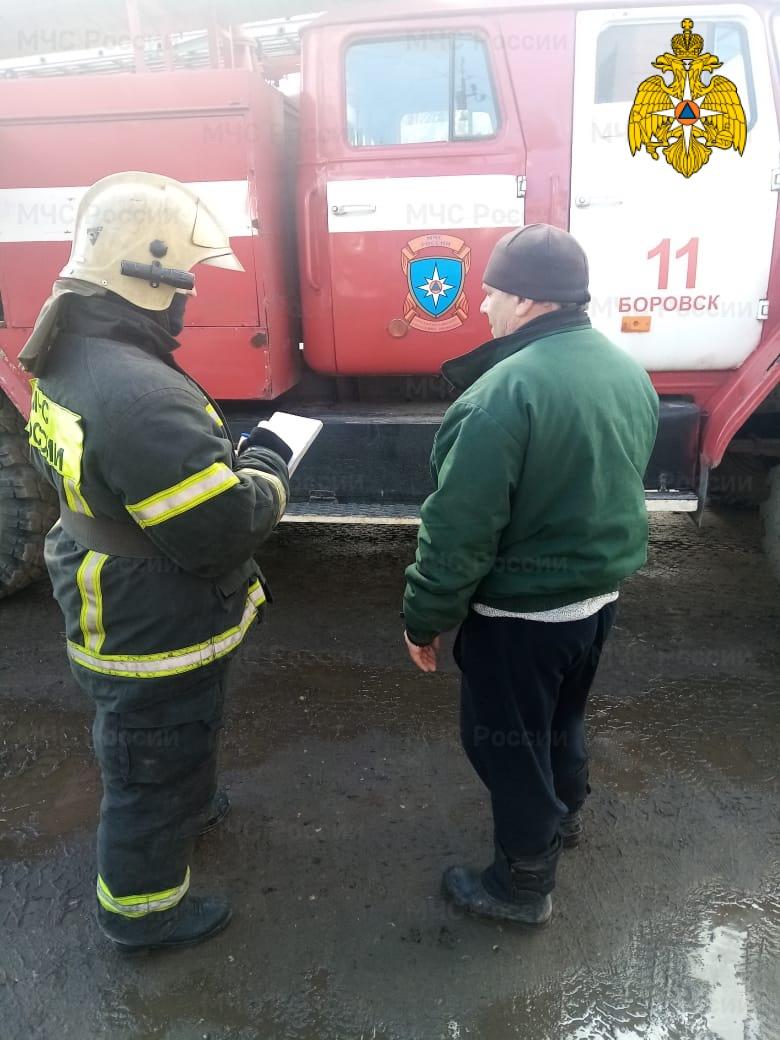 Спасатели МЧС принимали участие в ликвидации ДТП в Боровском районе, г. Ермолино, ул. Боровская