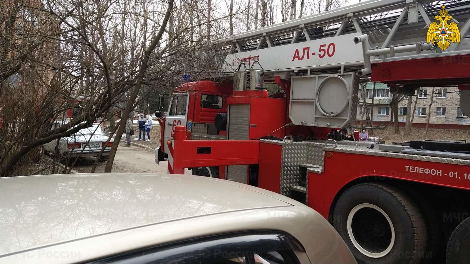 Пожар в г. Обнинск, ул. Курчатова