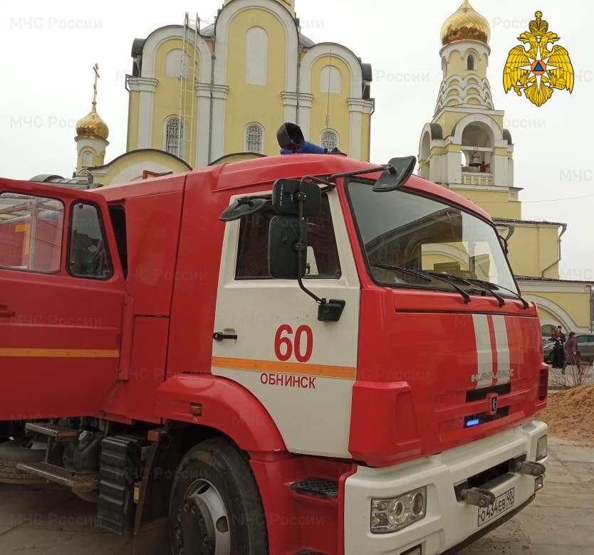 Пожар в г. Обнинск, ул. Энгельса