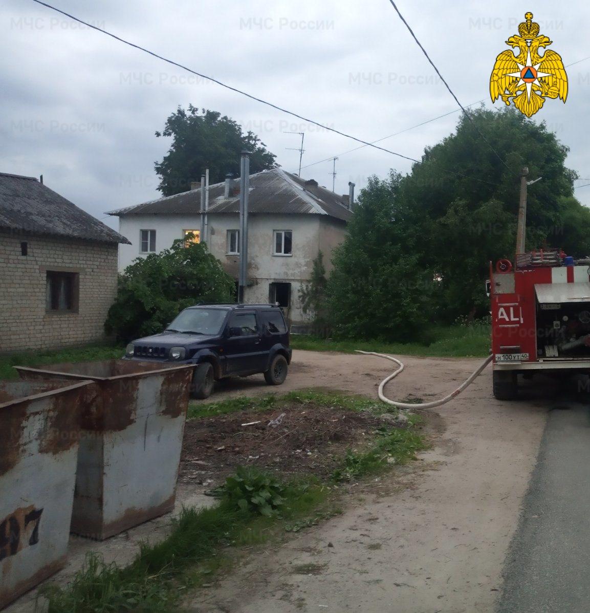 Пожар в г. Мещовск, ул. Пушкина