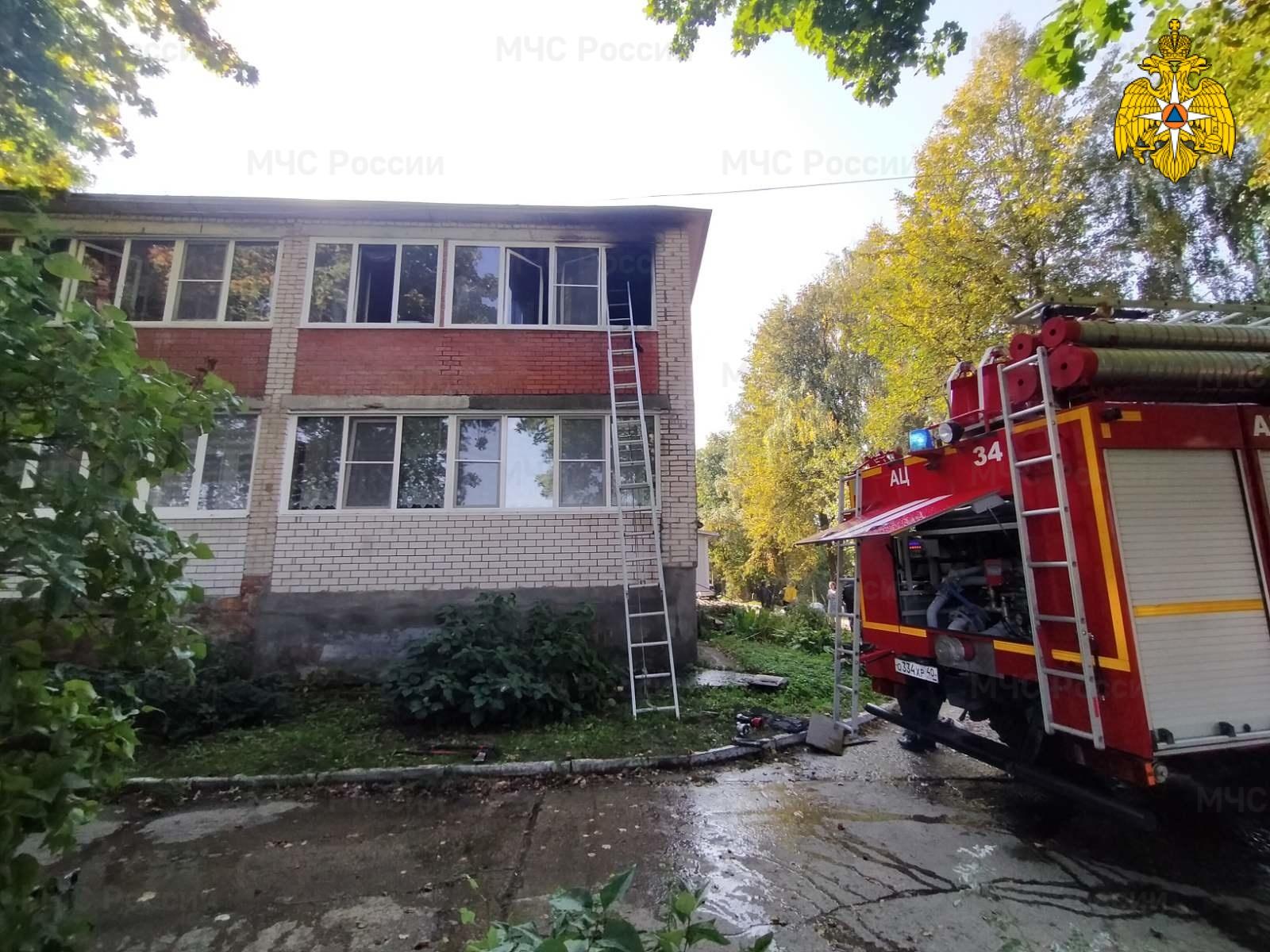 Пожар в г. Малоярославец, ул. Щорса